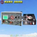 XU8412絕緣材料體積電阻/表面電阻測試儀
