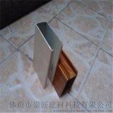 3D手感木紋鋁方管 木紋轉印鋁型材 木紋鋁方通