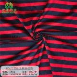 60s/2双丝光棉条纹布 双丝光棉布