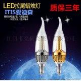 E14小螺口节能灯泡led拉尾尖泡塑料蜡烛灯泡