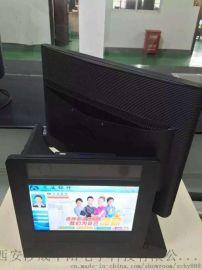 涉成华阳HY-11A 柜台集线器线路整理集线盒