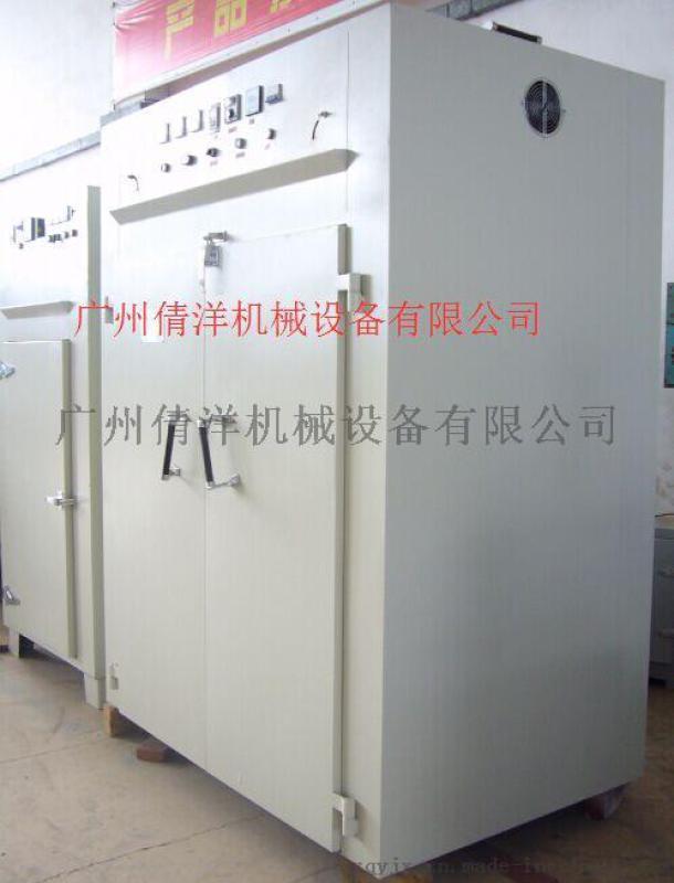 厂家供应邦定烤箱固化烤箱高温试验箱
