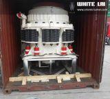 西蒙斯圓錐破碎機WLF1500