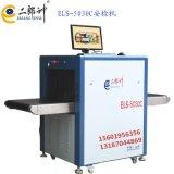 上海二郎神厂家直销X光安检机5030C