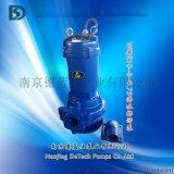 德蓝仕WQR10-8-0.75合金刀头式潜水排污泵