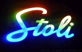 北京LED广告标识设计制作公司