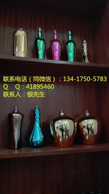 酒瓶/水杯/化妆瓶产品喷镀效果