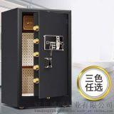 博强全能指纹保险柜 家用密码防盗保管箱 小型全钢入墙保险箱办公价格