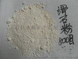 活性轻钙价格,河北石家庄活性轻钙生产厂家