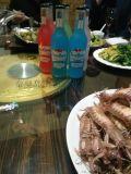 巴西烤肉鸡尾酒品牌厂家菲力牛排鸡尾酒批发价格巴西烤肉鸡尾酒