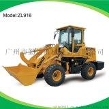 出口型916全液压工程专用装载铲车,四驱装载机,四缸装载车