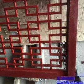 供應山西鋁窗花 鋁窗花定制 鋁窗花圖片