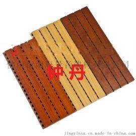 龍巖開槽打孔木質吸音板