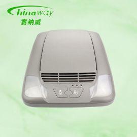 車載空氣淨化器-車家兩用空氣淨化器-離子空氣淨化器-賽納威