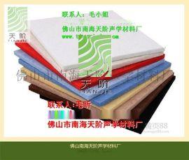 聚脂纖維吸音板