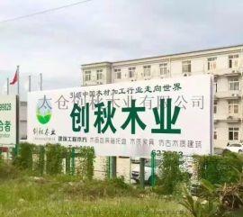 滁州建筑木方标准尺寸