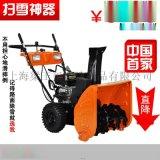 手推式扫雪机扬雪机,物业小区高效率小型扫雪车