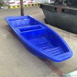 湖南3米塑料捕鱼船 带活鱼舱