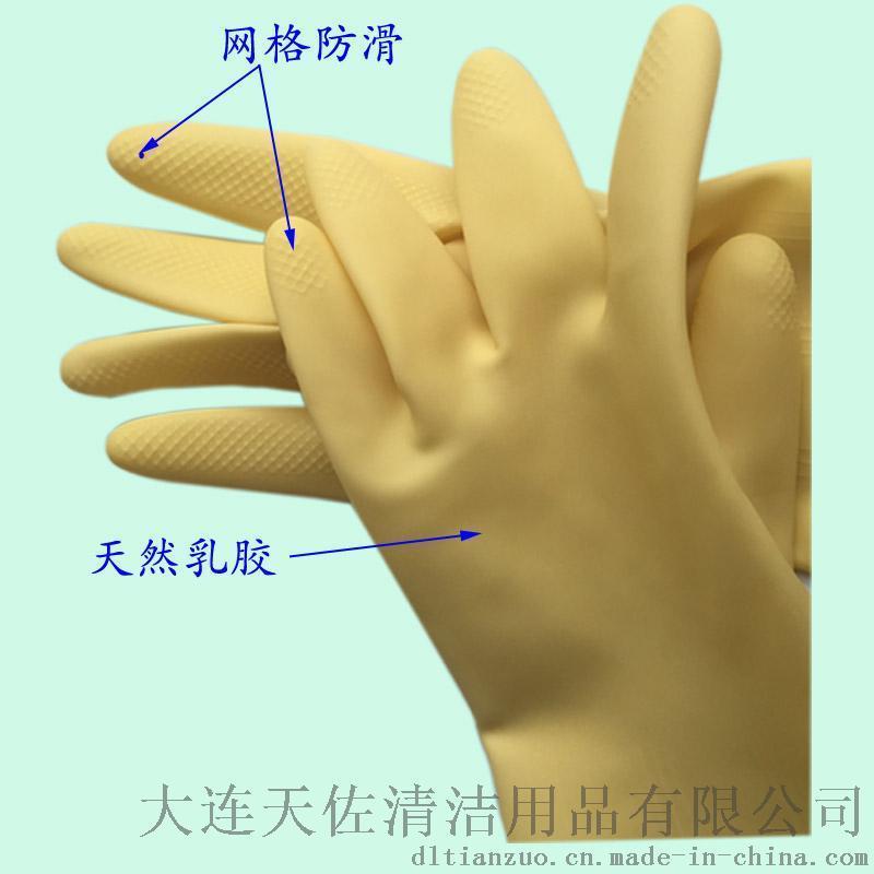 天佐天然乳胶手套加厚耐磨厂家直销
