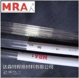 原装进口德国MRA-SKD61模具氩弧焊丝 热锻/冲压模焊丝