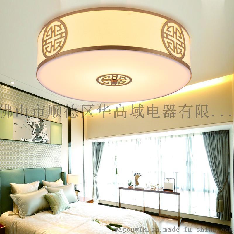 新中式灯饰卧室灯客厅餐厅书房茶楼圆形玄关阳台中式灯具图片