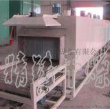 专业生产单层带式干燥机 热风循环小型带式干燥设备