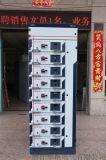 抽屉式开关柜GCK柜外壳低压出线柜gck-800a
