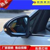 LED激光后视镜激光雕刻机 镜片激光打标机 汽车用品打码机