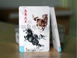 工厂直销定制10000毫安礼品卡片卡通移动电源