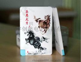 工廠直銷定制10000毫安培禮品卡片卡通移動電源