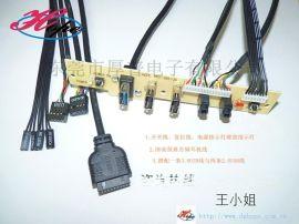 東莞厚普帶燈四口USB線材廠家供應機箱內置線電腦連接線usb3.0線