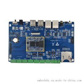 天嵌 NXP iMX6UL开发板 ARM Cortex-A7开发板 超2440 2416开发板