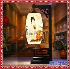 中式复古陶瓷现代简约田园台灯具书房创意时尚卧室床头台灯