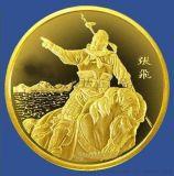 厂家人物浮雕纯银银币定制纪念章纯金金币金属纪念徽章定做