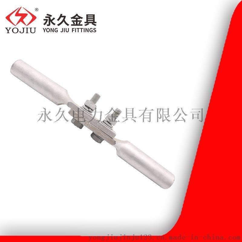 架空电力线路金具JYT-35平方跳线线夹 液压接线金具 压缩型线夹