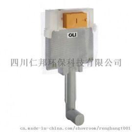 扬州马桶冲水箱,奥利斯隐藏式冲水箱OLI80