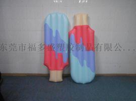 厂家福多盛订做各类PVC充气浮排 雪糕浮排 夏日休闲水上玩具
