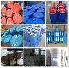 廠家價格優惠廠家直銷月桂酸乙酯106-33-2現貨供應品質保證