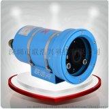 氯碱化工厂安装防爆监控摄像机兼容大华海康各种机芯