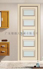 紫金铝合金洗手间门工厂-定制推拉门厂家