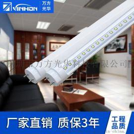 深圳LED18W1.2米T8灯管 一体 分体灯管