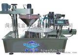 粉体灌装旋盖机 粉末灌装旋盖机 粉剂灌装旋盖机