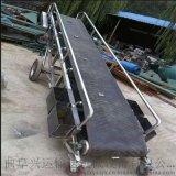 小型皮带输送机大倾角皮带输送机厂家直销曹