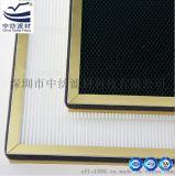 高效低阻复合空气过滤网 滤芯