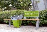 园林太阳能休闲椅,景观座椅