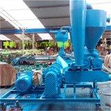 吸送式吸粮机 供应粮食输送设备y2
