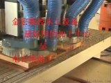 多主轴CNC龙门式木工加工中心 镂铣机  雕刻机