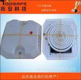 深圳拓安科技专业生产有缘道钉|隧道诱导灯||隧道电光标志