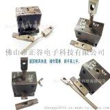 機械打孔機中國品牌 經典衝孔模具 佛山正谷機械 超前技術
