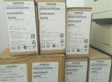 原裝進口鋁殼高效節能西門子電機1LA7070-2AA10-Z 0.37KW2級臥式